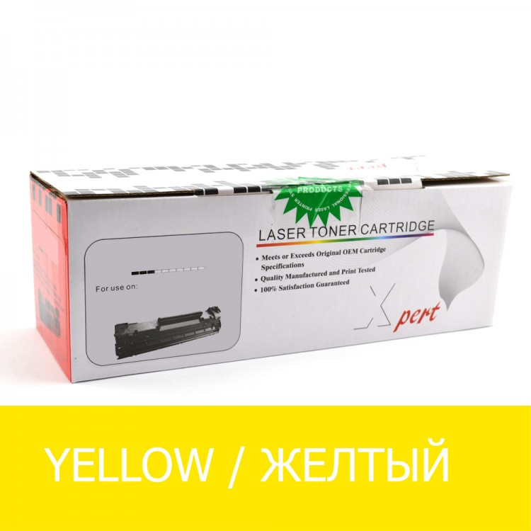 Лазерный картридж XPERT для Canon 7018  729, CLJ Pro CP1025 CE312A 1K (Yellow)