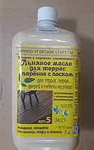 Льняное масло для террас вареное с  воском. 1л   №5