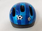 Детский велосипедный шлем Бренд Ventura. Немецкое качество. Размер 52-57 S, фото 2
