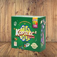 Кортекс 2 для детей