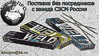 Электроды ОЗН-400М Э-65Х2Г13Н3