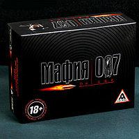 Настольная ролевая игра «Мафия 007» с масками