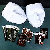 Настольная ролевая игра «Мафия 007» с масками, фото 2
