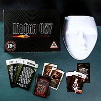Настольная ролевая игра «Мафия 007» с масками, фото 5