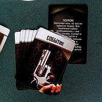 Настольная ролевая игра «Мафия 007» с масками, фото 4