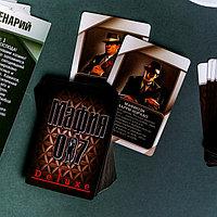 Настольная ролевая игра «Мафия 007» с масками, фото 6