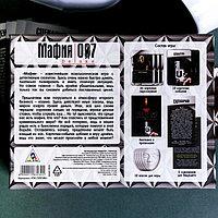 Настольная ролевая игра «Мафия 007» с масками, фото 8