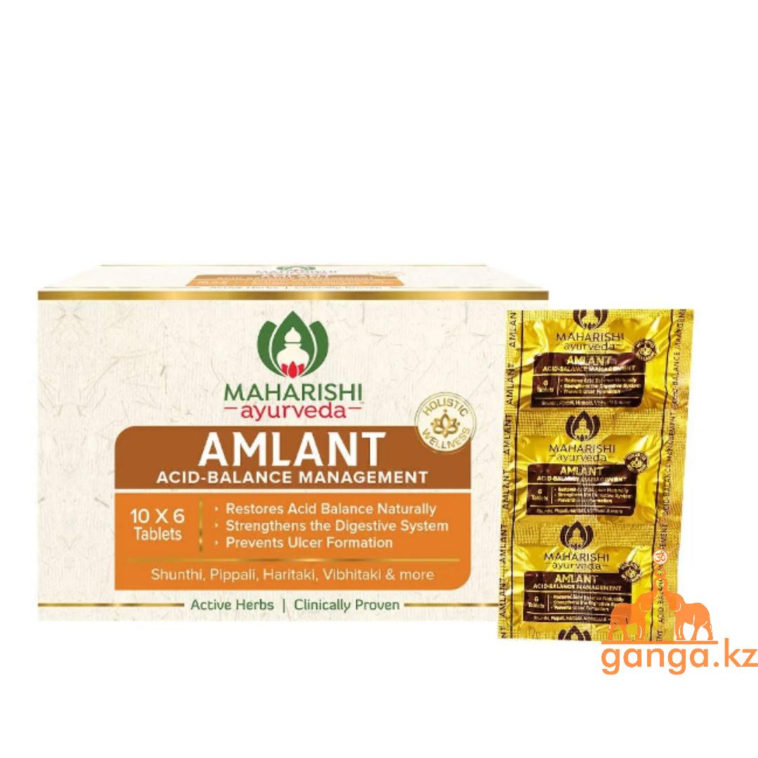 Амлант при повышенной кислотности (Amlant MAHARISHI AYURVEDA), 60 таб.