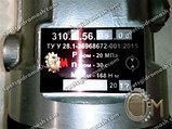 Гидронасос 310.56.06.06 аксиально-поршневой нерегулируемый, фото 4