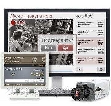 Лицензия на событийное видео ПО SET Prisma 6 PREDICT