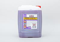 Средство Универсальное моющее Лаванда (Антибактериальное), RIXOS, 5 л