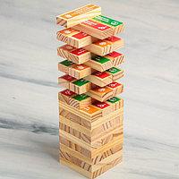 Падающая башня с фантами, 54 бруска, фото 4