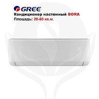 Кондиционер настенный Gree-09: Bora R410A