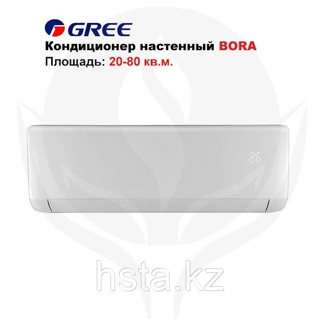 Кондиционер настенный Gree-12: Bora R410A