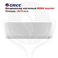 Кондиционер настенный Gree-18: Bora Inverter R410A