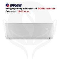Кондиционер настенный Gree-24: Bora Inverter R410A