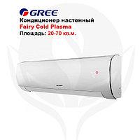 Кондиционер настенный Gree-24: Fairy Cold Plasma R410A(комплектуется медными трубами)
