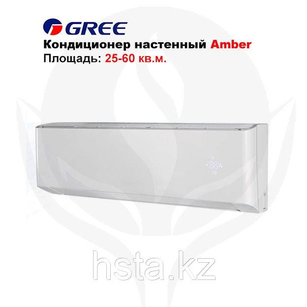 Кондиционер настенный Gree-12: Amber R410A