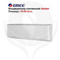 Кондиционер настенный Gree-18: Amber R410A