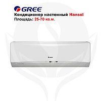 Кондиционер настенный Gree-09: Hansol R410A (G10 inverter)