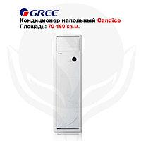 Кондиционер напольный Gree-24: Candice R410A
