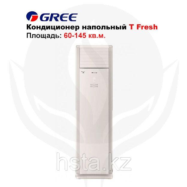 Кондиционер напольный Gree-24: T Fresh R410A