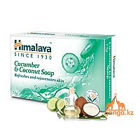 Мыло с Кокосом и Огурцом (Cucumber & Coconut Soap HIMALAYA), 75г