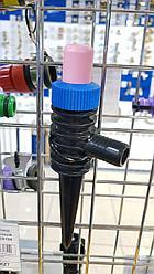 Ороситель (фонтанчик) для шланга d=16 мм (30120)