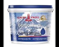 Краска Гауди Белоснежка 7кг интерьерная супер белая