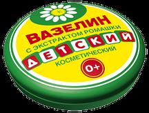 ФК 3102 Вазелин Детский с экстрактом ромашки 10 гр