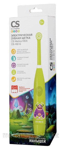 CS Medica: Электрическая звуковая зубная щетка CS-462-G Kids. 5-12 лет, зеленый - фото 10