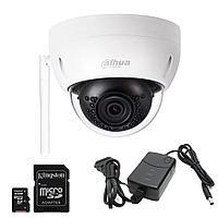 Видеокамера купольная IP KIT-1-IPH DB5211FPW CMOS Sony IMX122 2.0Mp 1080P 2.8-12mm 30fps IR-30m WDR