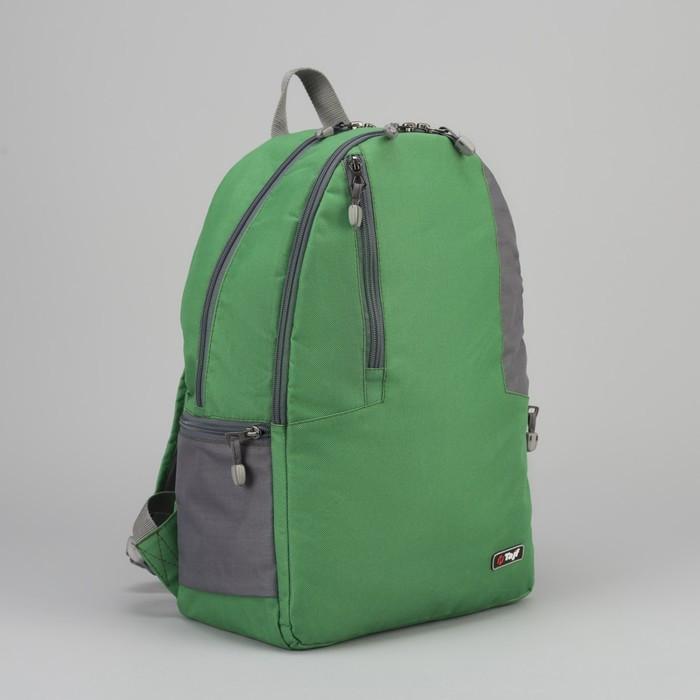 Рюкзак туристический, 21 л, отдел на молнии, наружный карман, цвет зелёный/серый
