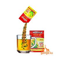 Противопростудный напиток Хонитус (Honitus hot sip DABUR), 4гр(1 Саше)