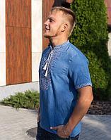 Вышиванка мужская Дубок батист голубой