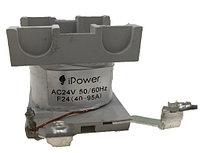 Катушка управления  (40-95А) АС 24V, фото 1