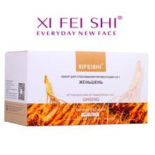 Набор для отбеливания пигментации 2 в 1 Женьшень XI FEI SHI 2 х 20g