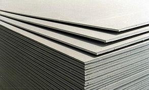 Гипсокартон МАГМА ГКЛ Стеновой 12,5мм , толщина 12,5мм,размер 1200*2500 в паллете 52 лист