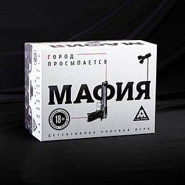 Детективная игра «Мафия. Город просыпается» с масками