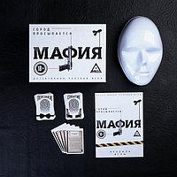 Детективная игра «Мафия. Город просыпается» с масками, фото 3