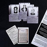 Детективная игра «Мафия. Город просыпается» с масками, фото 2