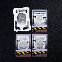 Детективная игра «Мафия. Город просыпается» с масками, фото 8