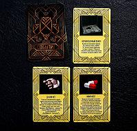 Детективная игра «Мафия Luxury» с масками, фото 8