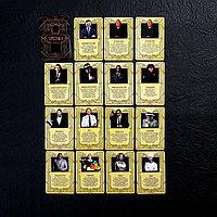 Детективная игра «Мафия Luxury» с масками, фото 9