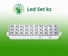 Светодиодный светильник АВ СБА 1098-30DC 30 LED 1.2AH LITHIUM BATTERY DC IN HOME