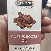 Натуральное масло Кыст Аль-Хинди, 30 мл.