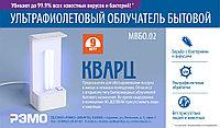 """Ультрафиолетовый облучатель """"Кварц"""", фото 1"""