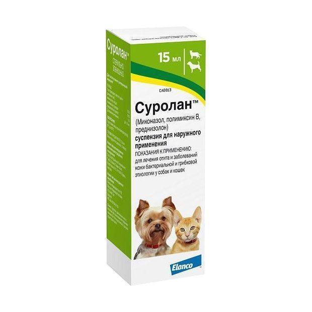 Капли ушные Суролан для кошек и собак, Elanco - 15 мл