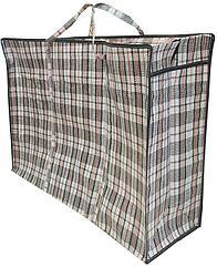 Клетчатые прошитые сумки 60 см. Китайские. Для переезда. Челночные. Оригинал