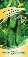 Семена огурца от автора F1 Кураж 10 шт